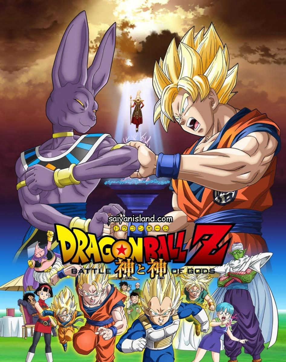 Selecta Visión licencia ¿Dragon Ball Z: Battle of gods?