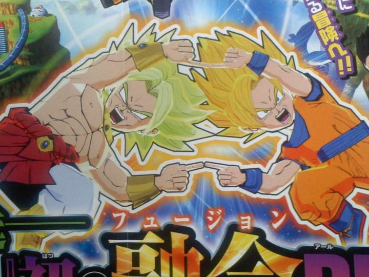 Bandai Namco trabaja en un nuevo RPG de Dragon Ball