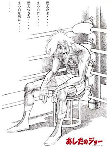 Orca Toys presenta su figura de Jo Yabuki