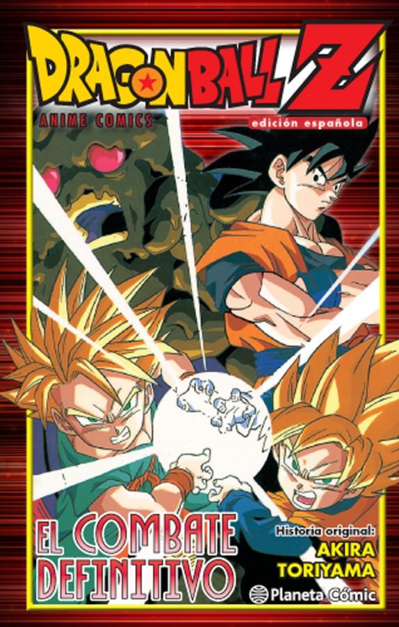 El anime cómic de Dragon Ball Z: El combate definitivo llega en febrero