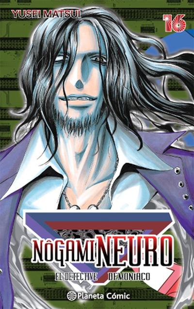 Nogami Neuro continuará en febrero