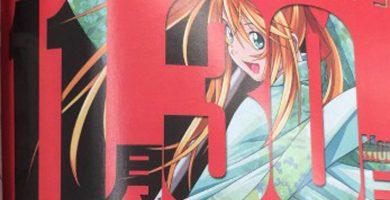 Ivrea confirma que publicará Shin Ikkitousen