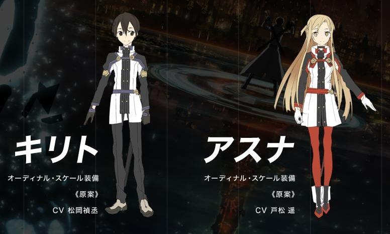 Se presentan los diseños para Sword Art Online Ordinale Scale