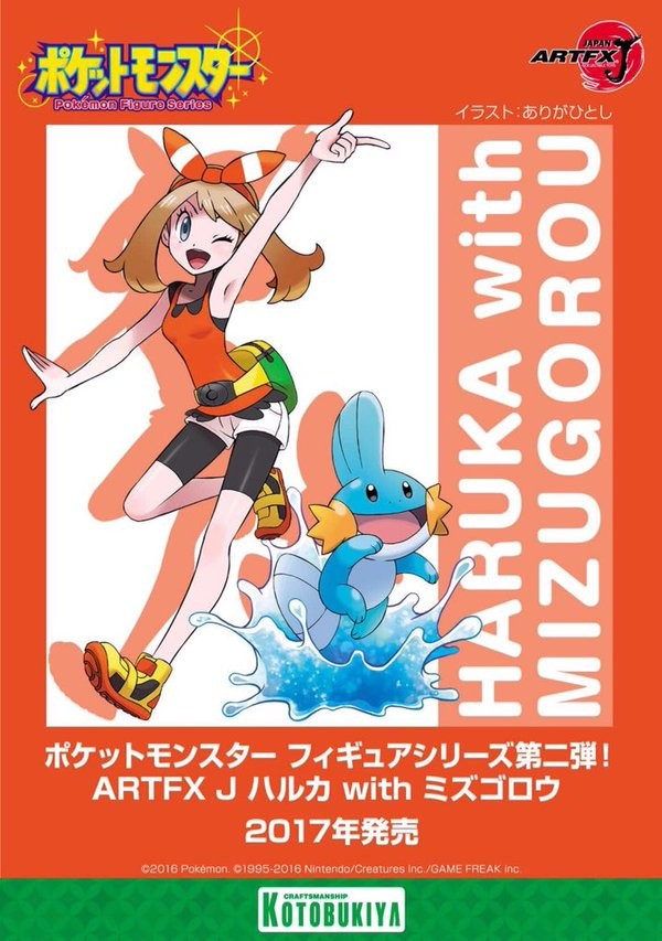 Kotobukiya muestra el prototipo sin pintar de Red y anuncia otra figura de Pokémon