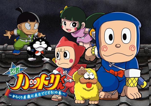 Luk International licencia el remake del Ninja Hattori