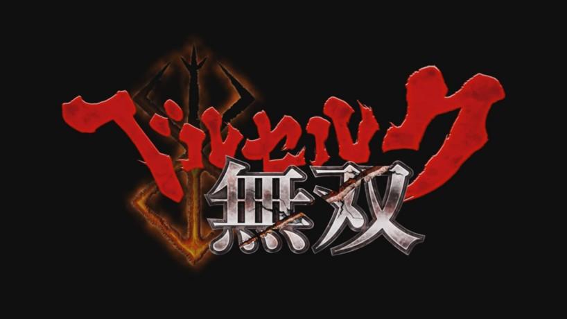 Koei Tecmo presenta el tráiler de Berserk Warriors