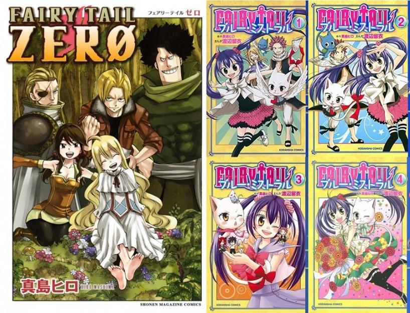 NORMA publicará los spin-off de Fairy Tail