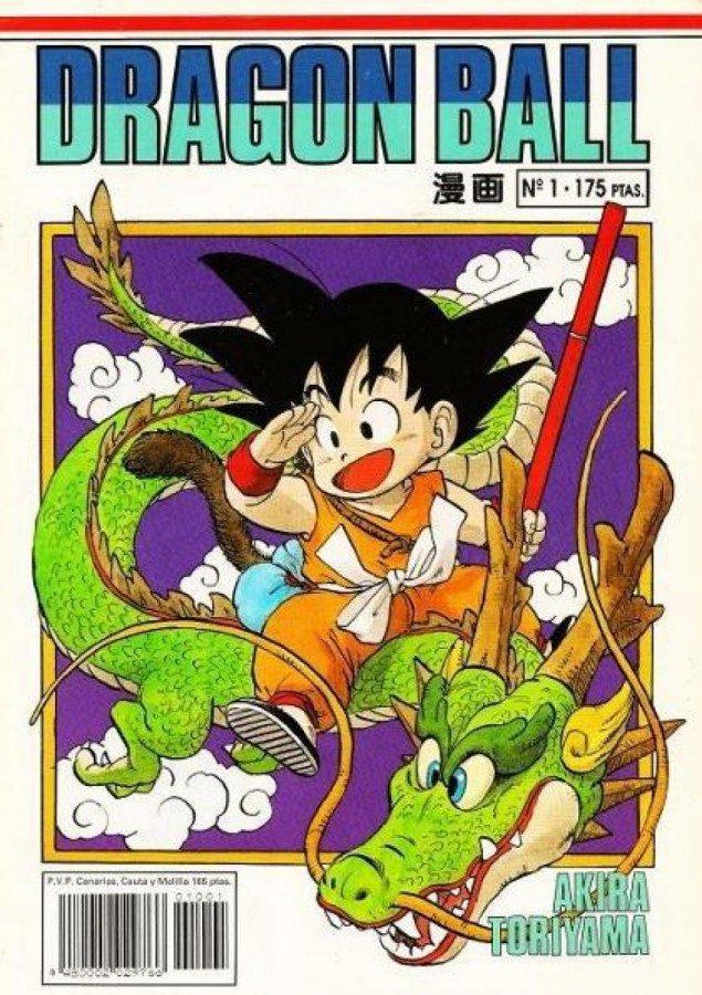 primer-tomo-del-manga-de-dragon-ball