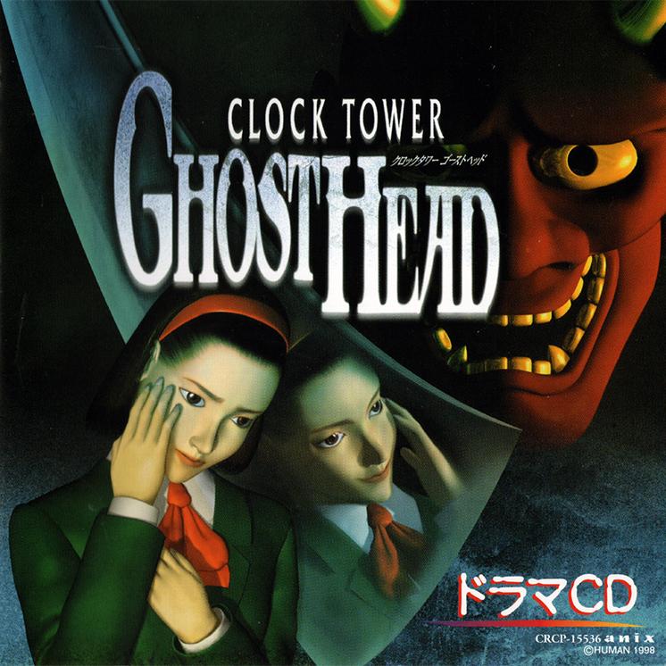 Clock Tower, una de las gas más terroríficas de la historia
