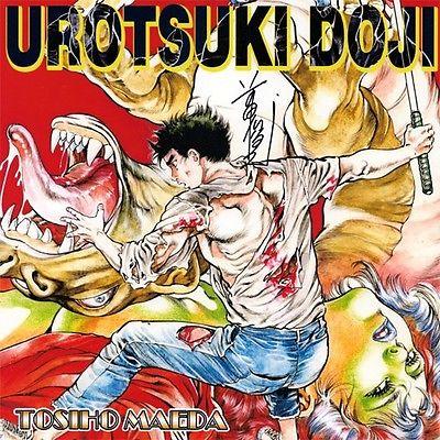 El manga Urotsukidoji licenciado por NORMA Editorial