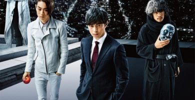 Death Note Light Up the NEW World presenta su nuevo tráiler