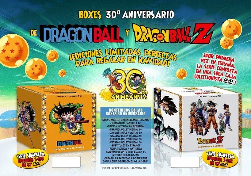 Así son las cajas especiales del 30 aniversario de Dragon Ball