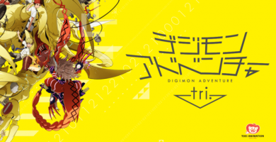 Reseña: Digimon Adventure Tri: Confession